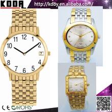 2 Tones Gold Watches Quartz q&q Gold Watches Fashion Watch
