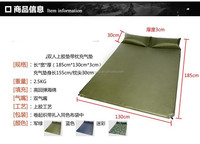 2015 military camping hiking camo inflatable mattree four seasons lightweight sleeping mattress
