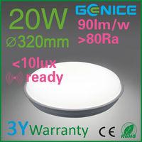 LED smart Walk Way light microwave sensor