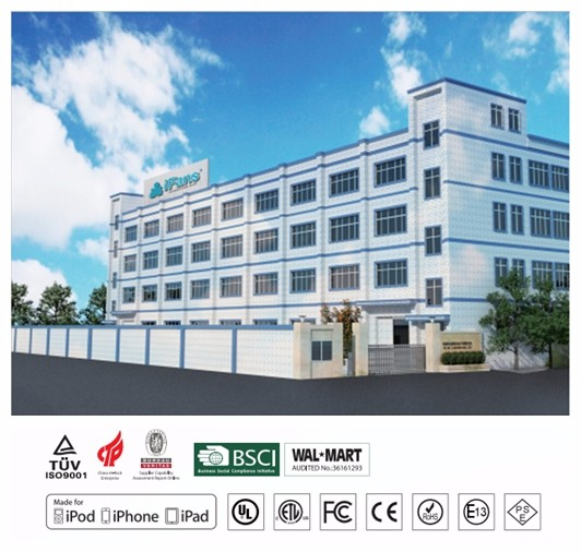 iFans factory