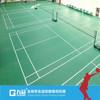 Professional PVC Vinyl Sports Flooring On Sale
