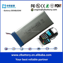 Alibaba best battery supplier 3.7v lipo battery