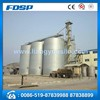 small farm feed storage silo rice paddy silo for sale