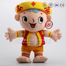 Handsome happy Robins boy soft doll with his character nationalities clothes