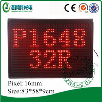 Hidly High quality red led tube P16 Led Moving Message Display(P164832R)