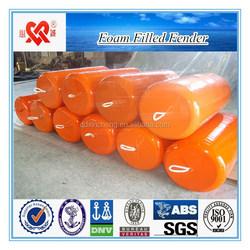 Made in China solid type polyurethane EVA marine fender floating foam fender for sale