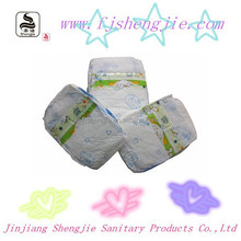 Export Chinese Baby Products,Baby Diaper Factories Looking For Partners,Baby Nappy Baby Articles