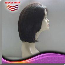 Unique Synthetic Wigs W-1312