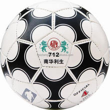 712 PU leather Rubber bladder soccer ball