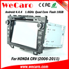 "Wecaro android 4.4.4 car radio Direct factory 8"" for honda crv car gps bluetooth radio Wifi&3G 2006 - 2011"