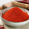 /product-gs/search-products-chilli-best-selling-products-in-america-2015-60335223924.html