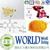 Hot sales Coenzyme Q10 98%/Nicotiana tabacum/energy boosting Free sample