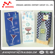 Professional Offset Printing custom made paper bag for wine