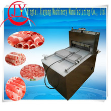 Best quality Meat slicing/dicing machine/Multifunction Fresh/frozen Meat Dicer