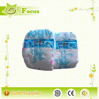 own brand top grade free sample nice magic blue film baby diapers factory in China