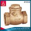 DISC type high pressure non return brass double ferrule compression non return valve