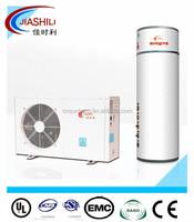 2015 Amercia Than Gree JIASHILI Water Recycle Air Source Heat Pump