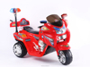 kid electric motorcycle, 3 wheels motorcycle for baby, child motorcycle----factory