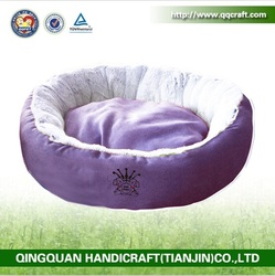 China Supplier Popular Fashion Plush Acrylic Pet Bed