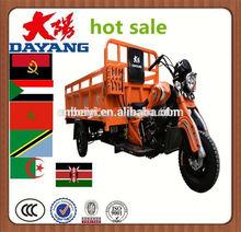 chongqing hot new design motocicleta de tres ruedas with ccc in Angola