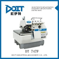 DT747F Four needle overlock sewing machine Siruba type