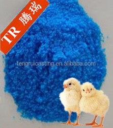 Manufacturer of feed grade copper sulfate pentahydrate compound