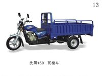 used 150cc Chinese three wheel motorcycle; tuk tuk ; bajaj cargo tricycle