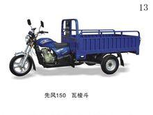 used 150cc Chinese three wheel motorcycle; tuk tuk ; bajaj cargo tricycle