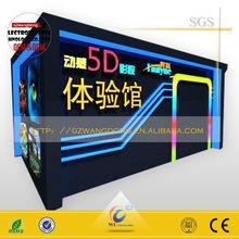 7d cinema simulator/4d motion chair/TOP sale in Alibaba 5d simulator
