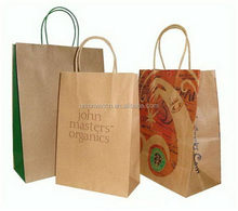 Quality antique cement packaging paper bags