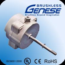 Permanent magnet sensorless 35W brushless motor