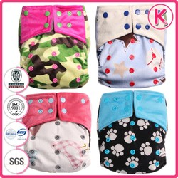 2015 new combined wings reusable baby cloth diaper