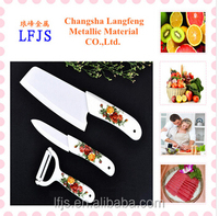 knife charms new design ceramic knife 2015 non-stick coated knife