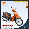 125cc CUB Motorbike Moped Motorcycle Strong SD125-12A