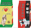 Wholesale Cheap Price Customized size pet food plastic packaging bag/Printing cat image stand up bag with zip lock