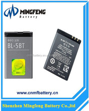 Hot Sale 870mAh BL-5BT Battery,3.7V 7510a/7510s/N75 Battery for Nokia Phone
