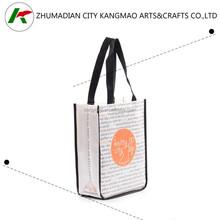 hot sales non-woven lamination bag