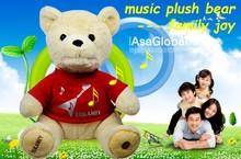 En peluche matériau en tissu et en peluche ours type danse jouets pour enfants gros