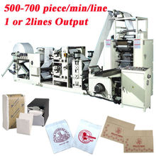 NEW Design Embossing Printing High Speed Automatic Napkin Machine L Folding