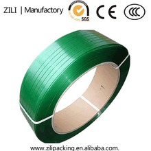 Polyester strap/ recycle PET strap/ PET tape