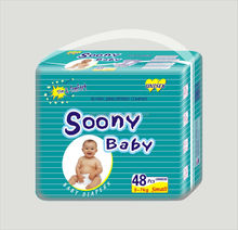 Factory new products sunny brand name baby diaper disposable diapers in china