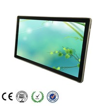 46 inch waterproof outdoor digital signage advertising led tv hd