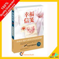 China book printing low cost art paper printing