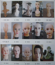 model head realistic mannequin head wig display Fashion head model