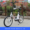 FJ-TDM14, 36 volt lithium ion battery rear wheel brushless electric bicycle motor