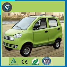 E-Mark Smart Electric Car