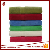 Professional 10s Cotton Solid Color Terry Dobby Bath Towel