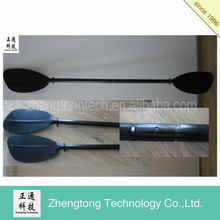 Aluminum Kayak paddle with 5cm adjustable