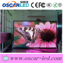 Popular energy conversation led display full sexy xxx movies video new images hd led display screen hot xxx videos