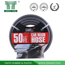 Top quality PVC car wash hose 2015 hot product with great pakcaging